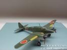 Mitsubishi Ki-46-II Dinah