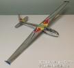 LET L-13 Blanik OE-0758